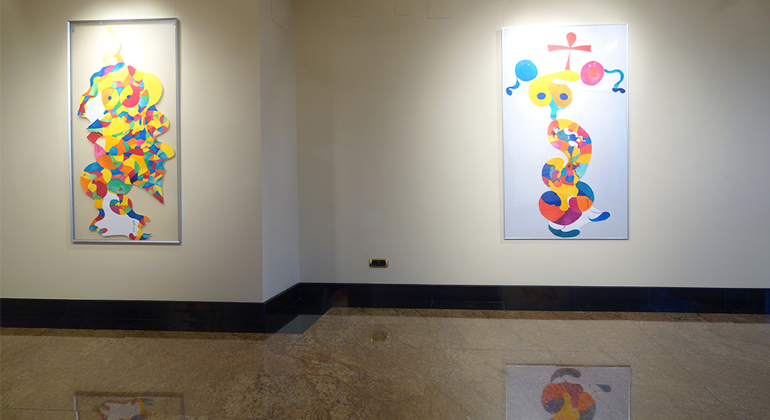 VISTA-MADRE-TIERRA-1